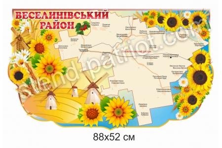 Стенд «Карта району»